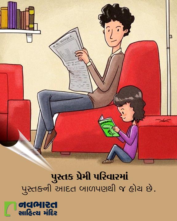 સરસ મજાનો બુક ફેર એના છેલ્લા પાંચ દિવસના પડાવ પર પહોંચ્યો છે. તો આજે  જ આવો અને આપના બાળકને ગમતા પુસ્તક લઇ જાવ.  #NavbharatSahityaMandir #ShopOnline #Books #Reading #LoveForReading #BooksLove #BookLovers