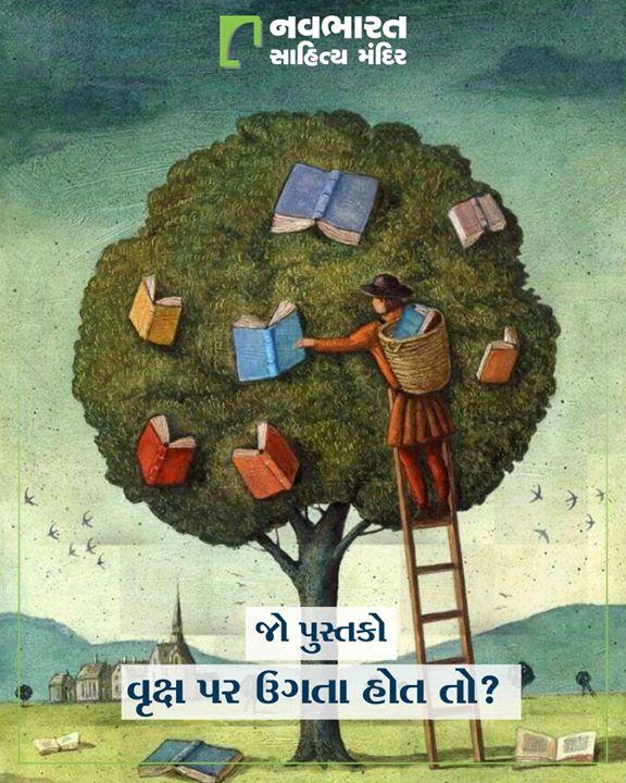 બધું છેલ્લે તો આપણા પર નિર્ભર છે.  #NavbharatSahityaMandir #ShopOnline #Books #Reading #LoveForReading #BooksLove #BookLovers