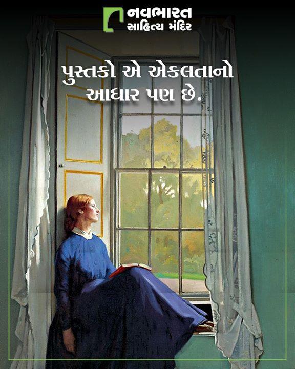 ખુબ ઊંડી વાત છે આ.  #NavbharatSahityaMandir #ShopOnline #Books #Reading #LoveForReading #BooksLove #BookLovers