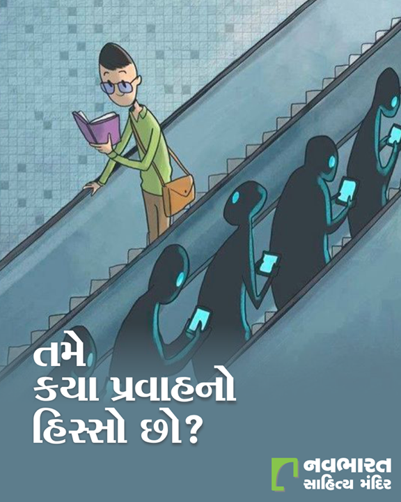 કમેન્ટમાં કહેવાનું ભૂલતા નહિ.  #NavbharatSahityaMandir #ShopOnline #Books #Reading #LoveForReading #BooksLove #BookLovers