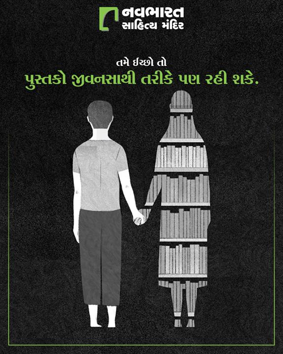 આપના મંતવ્યો ચોક્કસ આપજો.  #NavbharatSahityaMandir #ShopOnline #Books #Reading #LoveForReading #BooksLove #BookLovers