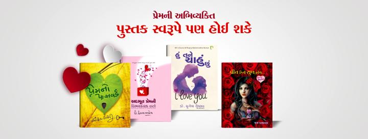 #NavbharatSahityaMandir #ShopOnline #Books #Reading #LoveForReading #BooksLove #ValentineBooks #BookLovers