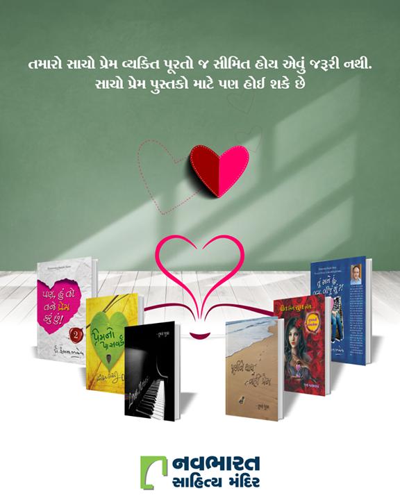 તમારો સાચો પ્રેમ વ્યક્તિ પૂરતો જ સીમિત હોય એવું જરૂરી નથી. સાચો પ્રેમ પુસ્તકો માટે પણ હોઈ શકે છે.  #ValentinesDay #Valentines2020 #Valentines #DayOfLove #Love #ValentinesDay2020 #NavbharatSahityaMandir #ShopOnline #Books #Reading #LoveForReading #BooksLove #BookLovers