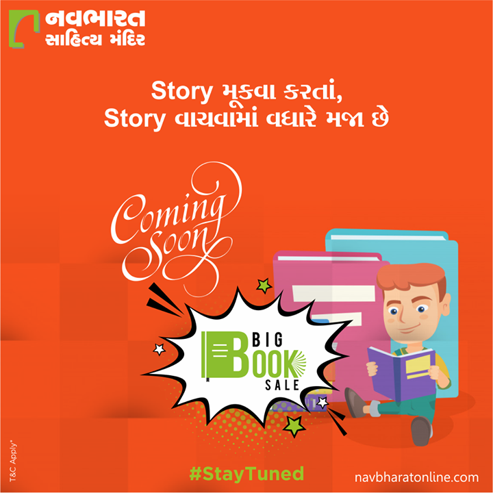 Story મૂકવા કરતાં, story  વાચવામાં વધારે મજા આવશે, try કરી જોવો!! Navbharat Sahitya Mandir's Big Book Sale coming Soon.  #StayTuned #BigBookSale #BookSale #Sale #Offer #NavbharatSahityaMandir #ShopOnline #Books #Reading #LoveForReading #BooksLove #BookLovers #Bookaddict #Bookgeek #Bookish #Bookaholic #Booklife #Bookaddiction #Booksforever