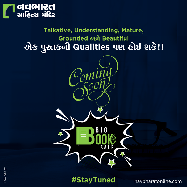 Talkative, Understanding, Mature, Grounded અને Beautiful એક પુસ્તકની Qualities પણ હોઈ શકે!!  #StayTuned #BigBookSale #BookSale #Sale #Offer #NavbharatSahityaMandir #ShopOnline #Books #Reading #LoveForReading #BooksLove #BookLovers #Bookaddict #Bookgeek #Bookish #Bookaholic #Booklife #Bookaddiction #Booksforever