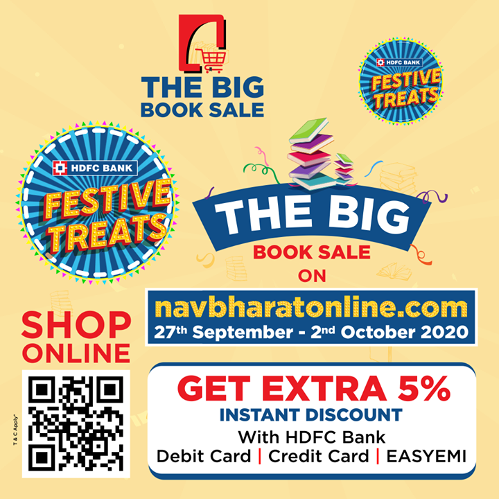 TheBigBookSaleમા HDFC બેંકના Debit Card ,Credit Card કે EASYEMIથી પેમેન્ટ કરો અને મેળવો 5%નું ઇન્સ્ટન્ટ.   #SpecialOffers #TheBigBookSale #SaleLiveNow #OnlineBookFair #OnlineBookFair2020 #Sale #OnlineSale #NavbharatSahityaMandir #ShopOnline #Books #Reading #LoveForReading #BooksLove #BookLovers #Bookaddict #Bookgeek #Bookish #Bookaholic #Booklife #Bookaddiction #Booksforever