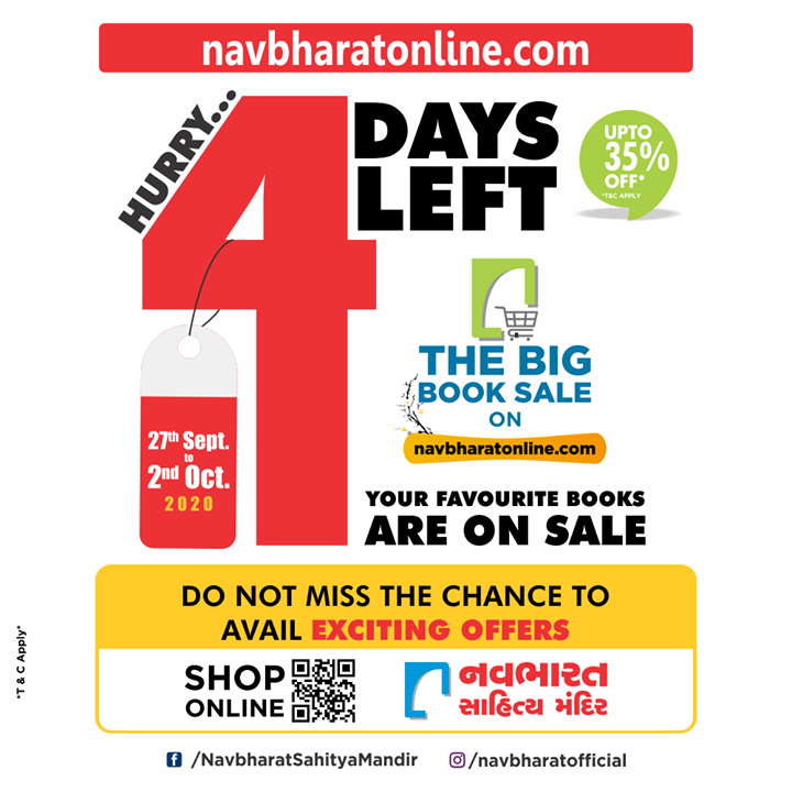 TheBigBookSale ને પૂર્ણ થવામાં હવે છેલ્લા 4 દિવસ બાકી છે ત્યારે navbharatonline.comની મુલાકાત લો અને આકર્ષક ઑફર્સ સાથે આપના મનપસંદ પુસ્તકોની ખરીદી કરો.   #4DaysLeft #TheBigBookSale #SaleLiveNow #OnlineBookFair #OnlineBookFair2020 #Sale #OnlineSale #NavbharatSahityaMandir #ShopOnline #Books #Reading #LoveForReading #BooksLove #BookLovers #Bookaddict #Bookgeek #Bookish #Bookaholic #Booklife #Bookaddiction #Booksforever