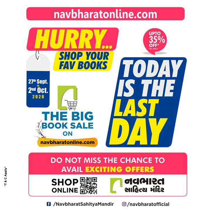 TheBigBookSaleની આકર્ષક ઑફર્સ પૂર્ણ થવામાં હવે ગણતરીના કલાકો બાકી છે ત્યારે આપના  મનપસંદ પુસ્તકોની ખરીદી કરવા navbharatonline.comની મુલાકાત અવશ્ય લો.   #LastDay #TheBigBookSale #SaleLiveNow #OnlineBookFair #OnlineBookFair2020 #Sale #OnlineSale #NavbharatSahityaMandir #ShopOnline #Books #Reading #LoveForReading #BooksLove #BookLovers #Bookaddict #Bookgeek #Bookish #Bookaholic #Booklife #Bookaddiction #Booksforever