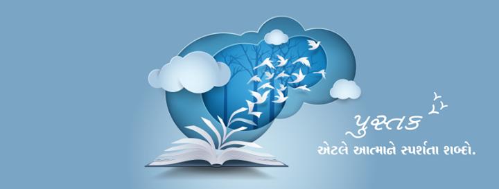 #NavbharatSahityaMandir #ShopOnline #Books #Reading #LoveForReading #BooksLove #BookLovers #Bookaddict #Bookgeek #Bookish #Bookaholic #Booklife #Bookaddiction #Booksforever