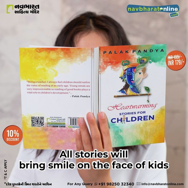 Heartwarming stories for Children, is not a book but compilation of life – lessons which children should learn at an early age. All the principles, ethics and values that should be inculcated in children at the tender age of 6- 7 are shared in the book in the form of entertaining stories. Be it a friendship story of Pooja and Nimmi or faith in Lord Krishna to keep Mukund safe, all stories will bring smile on the face of kids. Palak Pandya has done marvellous job in weaving stories that will serve entertainment and teaching purposes. It's a must-read kids' book.  Click on below link and grab your copy now https://bit.ly/323ew0k  #NavbharatSahityaMandir #ShopOnline #Books #Reading #LoveForReading #BooksLove #BookLovers #Bookaddict #Bookgeek #Bookish #Bookaholic #Booklife #Bookaddiction #Booksforever
