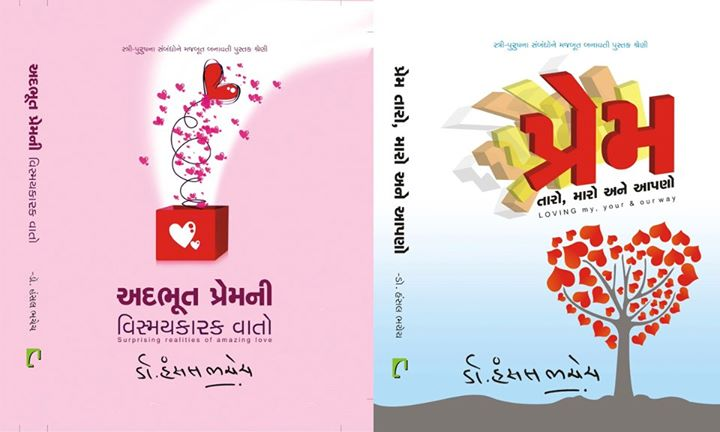 Meet the Author & Book reading organized by Navbharat Sahitya Mandir on 16th Feb @ 6 p.m @ Crossword, S.G.Road..