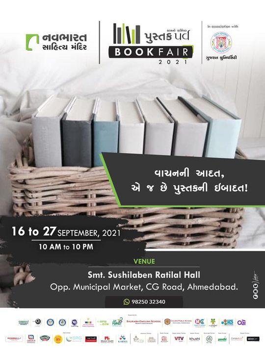 આપ સૌને 'નવભારત સાહિત્ય મંદિર' પરિવાર તરફથી 'કલમના કાર્નિવલ'માં પધારવા માટે ભાવભીનું નિમંત્રણ પાઠવવામાં આવે છે.  👉🏼Date: 16th to 27th September, 2021  👉🏼Time: 10 am to 10 pm  👉🏼Venue: Smt. Sushilaben Ratilal Hall, CG Road, Opp. Municipal market, Navrangpura, Ahmedabad.