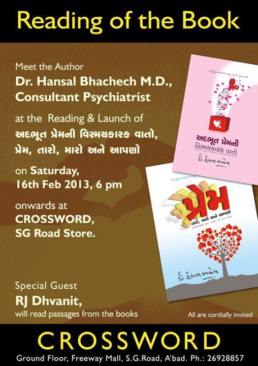 Meet Rj Dhvanit & the author, Dr. Hansal Bhachech - Psychiatrist and Author Today @ Crossword, S.G.Road!