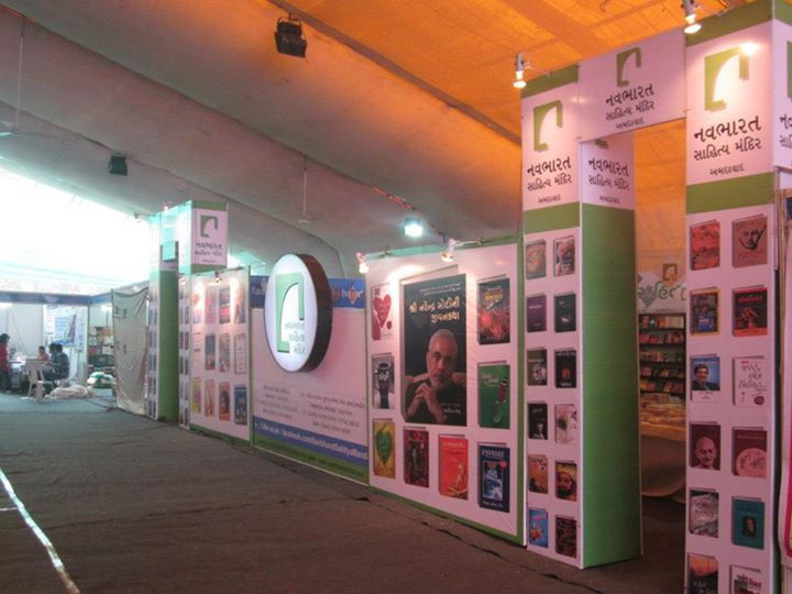 Visit us at the Surat Book fair, Stall number 24 & 25, Dome number 2.
