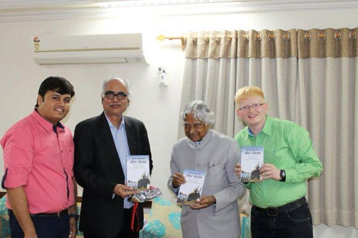 Turning Point book launched by A. P. J. Abdul Kalam !