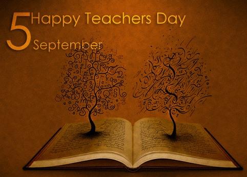 """ડો. સર્વપલ્લી રાધાકૃષ્ણનાં જન્મ દિવસ 5મી સપ્ટેમ્બરને ભલે શિક્ષક દિવસ તરીકે ઉજવવામાં આવે છે. હિન્દુ સંસ્કૃતિમાં ગુરુનો ખૂબ જ મહિમા છેઆ સમાજનું ઘડતર કરનાર અને સમાજને સુરક્ષિત રાખવામાં મોટામાં મોટો ફાળો હોય તો એક શિક્ષકનો છે. આજનો દરેક વિદ્યાર્થી ભવિષ્યનો નાગરિક છે. તે સમગ્ર દેશનો આધાર સ્તંભ છે. તે ઈમારતનો એક પાયો છે.  એ પાયાને મજબૂત કરવાનું કામ શિક્ષક કરે છે. તેઓ ઈમારતનું પાકું ચણતર કરી તેને કદી ડગવા દેતા નથી. """" ક્ષણે ક્ષણે જે નવું શીખવે એનું નામ શિક્ષણ. જે માતૃહૃદય રાખીને શીખવે એનું નામ શિક્ષક."""""""