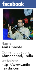http://www.anilchavda.com/archives/1315
