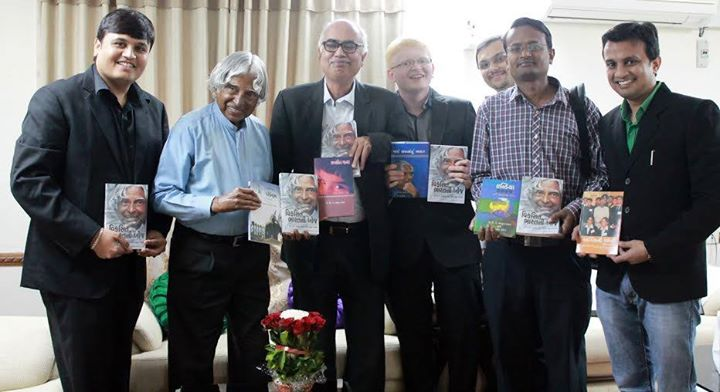 Navbharat Sahitya Mandir takes pride in launching ''Viksit Bharat Ni Ek Khoj'' by its original author - Shri Abdul Kalam. 
