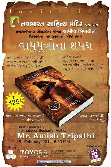 A book you must buy....a book that can hold you crazily....a book that have changed many people's perception.....a book that you will never feel to keep it away until you will finish!   Now releasing in Gujarati for you! Also you can get author's autographed copy!!