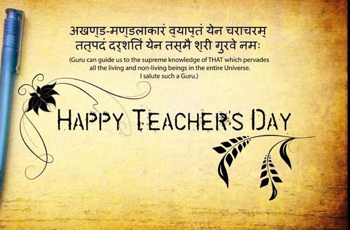 Happy Teachers Day to all those writers who have been our teacher some or other way through their books and to all those real life heroes also who spend their life behind teaching in school and shape India.