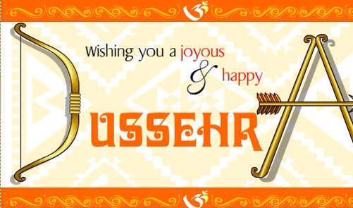 Wishing every our readers Happy Dussehra!