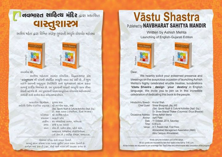 Come & grace book launch of Vastu Shastra in English & Gujarati tomorrow!   We would be delighted to have you :)