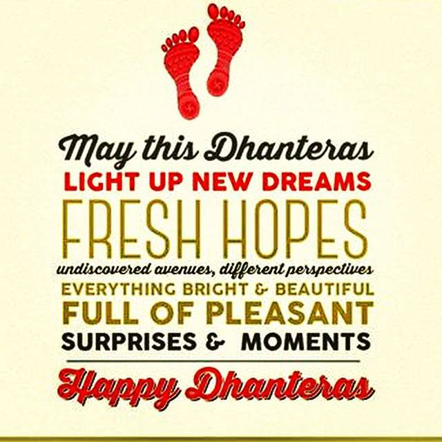 Wishing all you readers Happy Dhanteras!