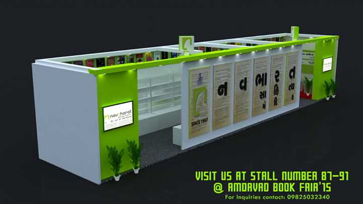 The much awaited #BookFair is here! Visit us at stall numbers 87-91 at #AmdavadNationalBookFair, 1st to 7th May'15.