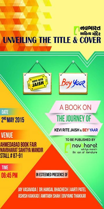 Unveiling the title & Cover of the book on the journey of Kevi Rite Jaish & Bey Yaar published by Navbharat Sahitya Mandir, tomorrow i.e 2nd May at 6:45 pm at the #AmdavadNationalBookFair!   Be there! Stall number 87-91.
