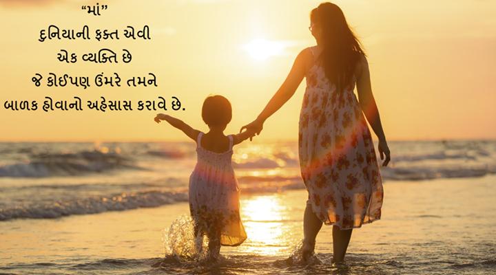 #MothersDay #Love