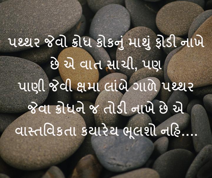 #WiseWords #NavbharatSahityaMandir