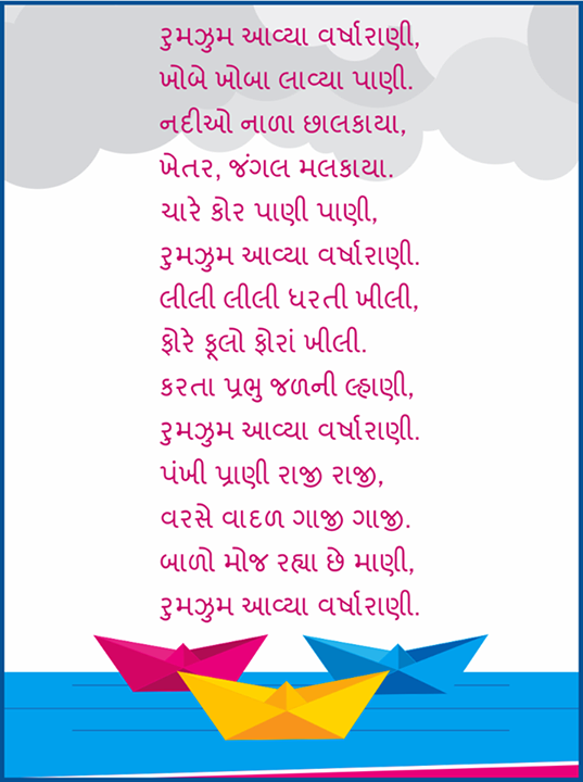 #Rains #Poems