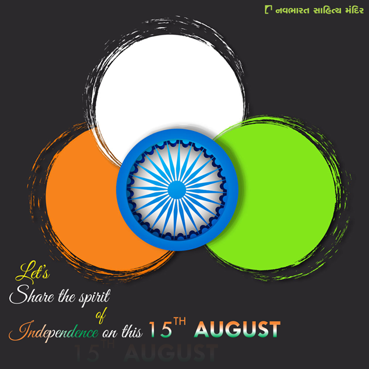 May the pride and honor of India touch the sky.  #HappyIndependenceDay