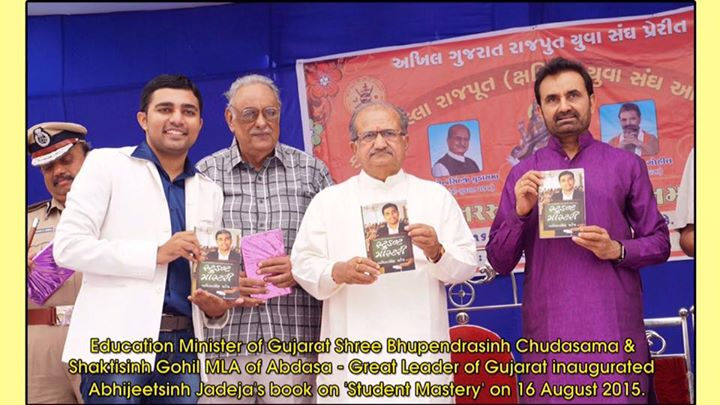 Education Minster of Gujarat Shree Bhupendrasinh Chudasama & #ShaktisinhGohil #MLA of Abdasa - Great Leader of Gujarat Inaugurated  Abhijeetsinh Jadeja's book on 'Student Mastery' on 16 August 2015.Book published by #NavsarjanPublications.  Call 9825032340 for queries.  #Reading #NavbharatSahityaMandir #Books