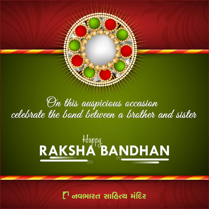 Wish you a very Happy and joyous #RakshaBandhan!