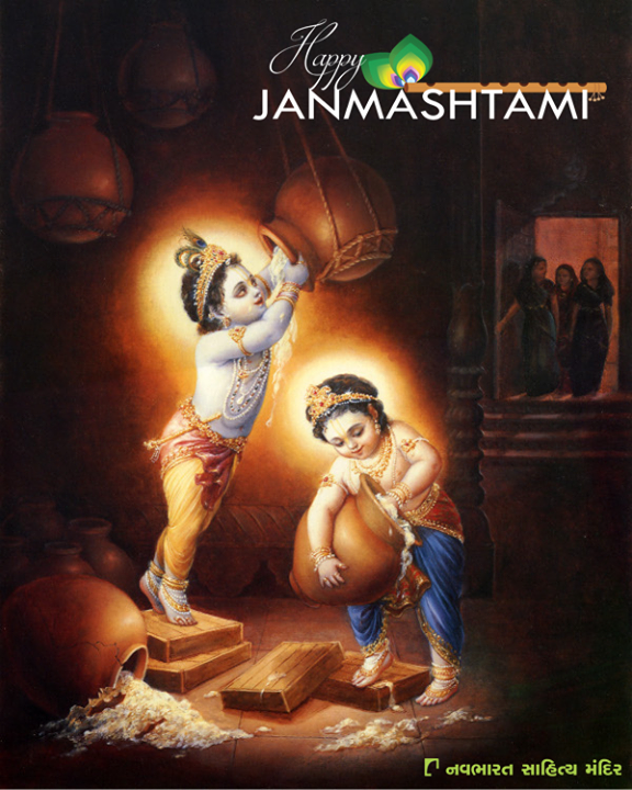 Here's wishing you a blessed #Janmashtami..