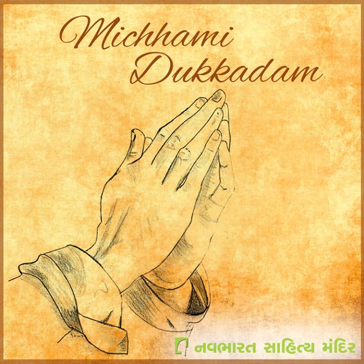 #Festive wishes to all. #MichhamiDukkadam #NavbharatSahityaMandir