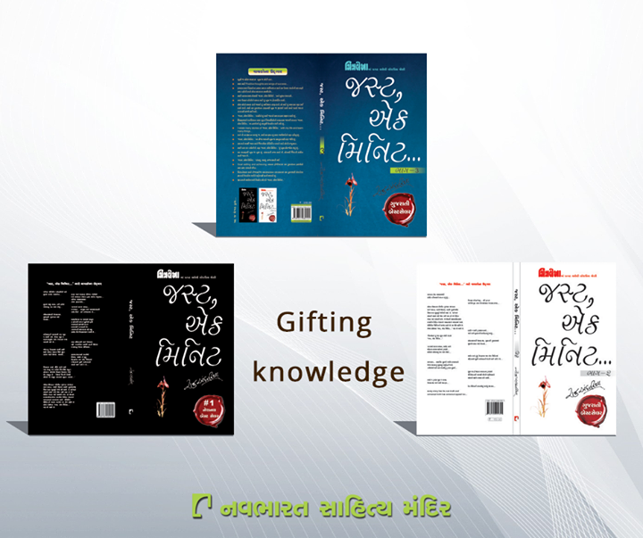 This #Diwali, let's #GiftKnowledge! Navbharat Sahitya Mandir offers to you a wide range of #BookSeries that can be gifted this #festiveseason!   #JoyofReading #NavbharatSahityaMandir #Reading #Books #CorporateGifts #Ahmedabad