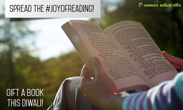 This #Diwali, let's spread the #Joyofreading & enrich lives! Ping us on #Whatsapp on 9825032340 for queries!