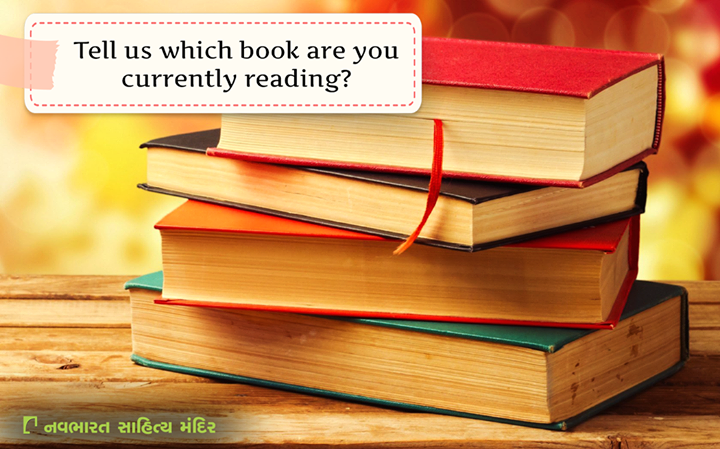 #Reading gives your brain a different kind of workout than watching TV or listening to the radio. Tell us which book are you currently reading?  #Books #Wordsmiths #NavbharatSahityaMandir