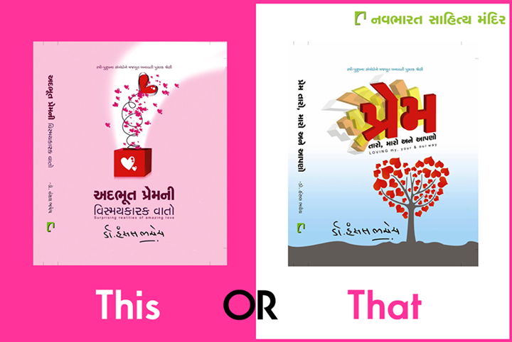 With #valentinesday just around the corner, which of these Dr. Hansal Bhachech - Psychiatrist and Author books would you choose to gift?  #BooksAsGifts #NavbharatSahityaMandir #Reading #Books