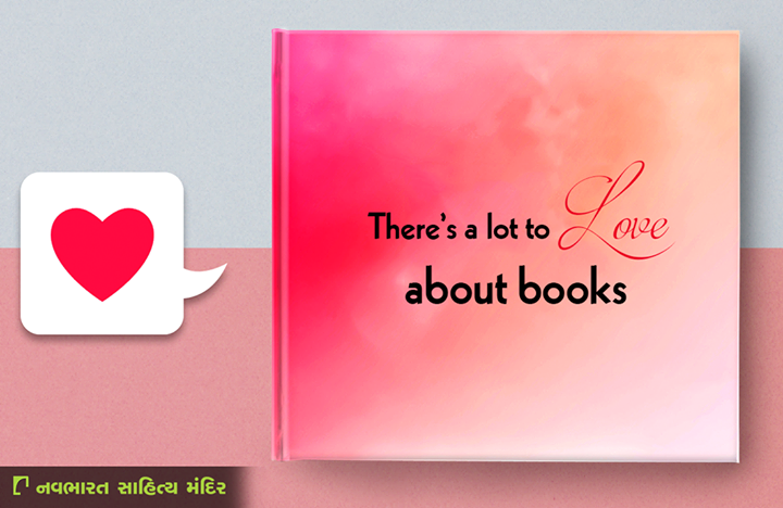 There's a lot to #love about #books! Don't you agree? Spread the love this #Valentines! #GiftaBook