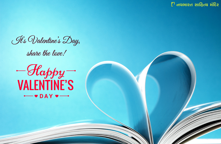 Spread the #loveofreading this #Valentines! #HappyValentinesDay