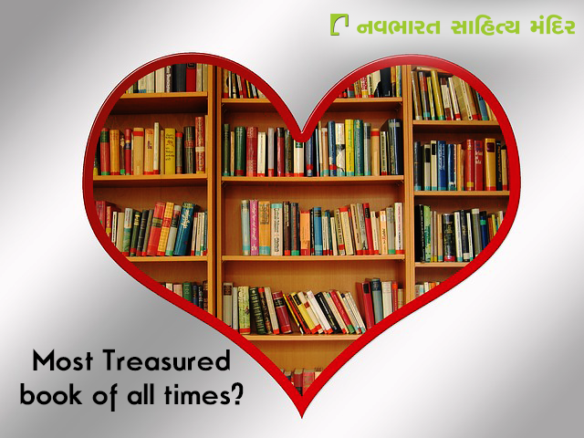 Of all the #books that you've read till date, which is your #MostLoved book/s?  #ReadingWeekend #NavbharatSahityaMandir #Reading