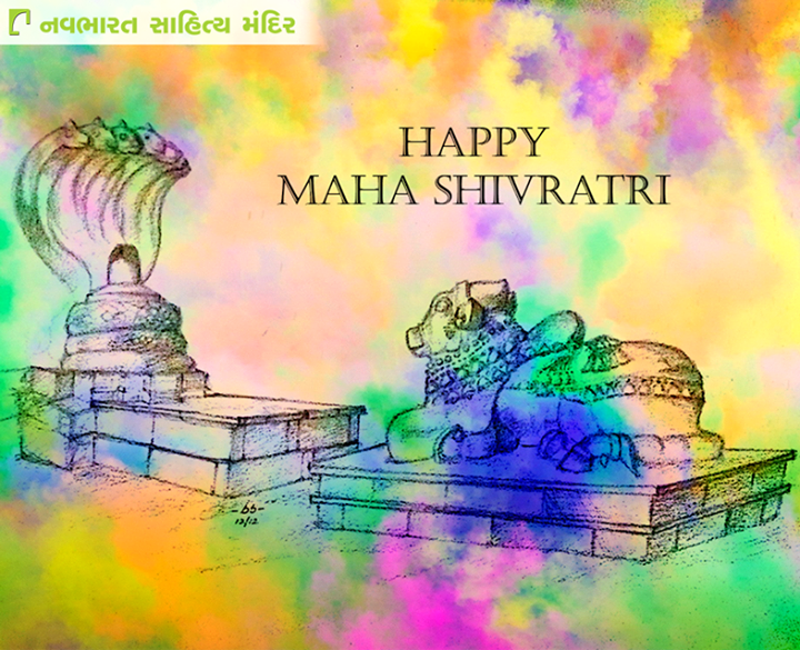 // Wishing you all a Blessed #MahaShivratri //