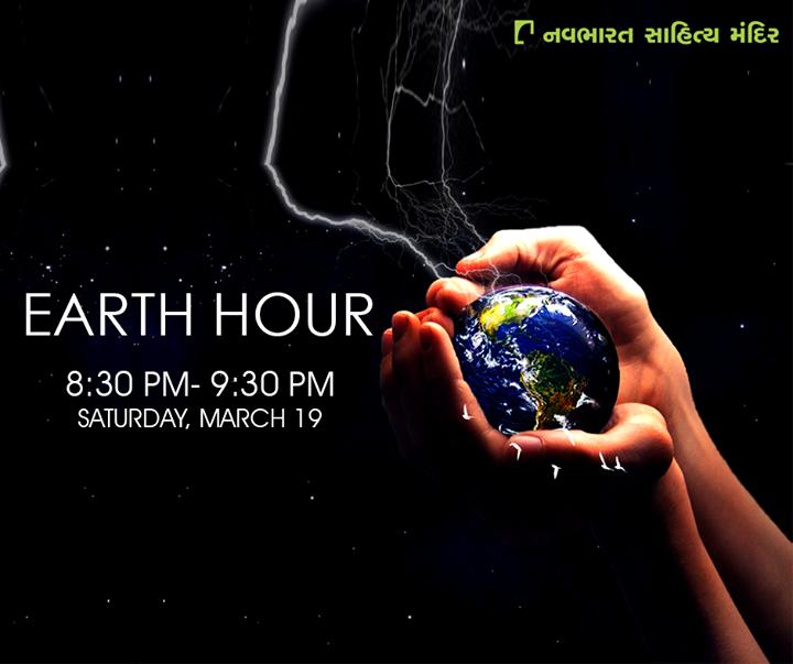ભારત સહિત દુનિયાભરમાં આજે એક કલાક માટે લાઇટ્સ બંધ રાખીને 'અર્થ અવર' મનાવવામાં આવશે. આ અભિયાનમાં આપ સાથે અન્ય લોકોને પણ આ અભિયાનમાં જોડાવા અપીલ કરો અને સાથે મળીને આ ધરાને નવજીવન આપવાનો પ્રયાસ કરીએ.  #EarthHour2016 #NavbharatSahityaMandir