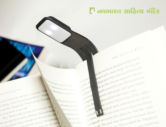 A unique gift for a book lover! Don't you agree?  #ReadMoreBooks #LoveYourBooks #BookLovers #NavbharatSahityaMandir #Ahmedabad