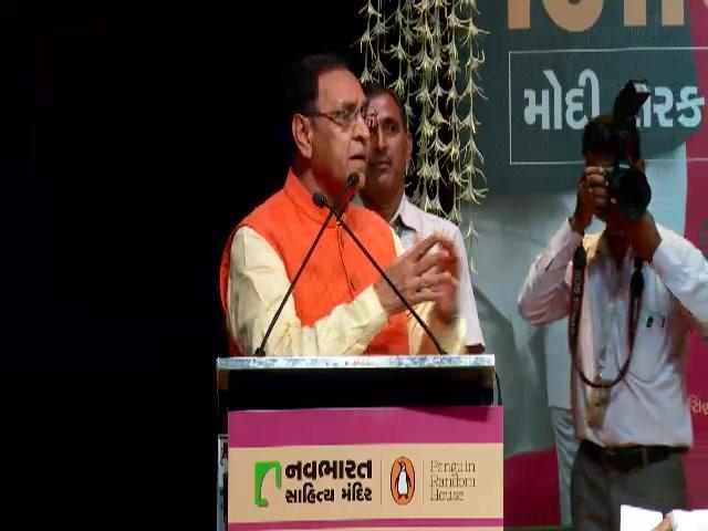 Marching with a BILLION | Narendra Modi Art of Governance | Uday Mahurkar's Book Launch | Navbharat Sahitya Mandir | Penguin Random House
