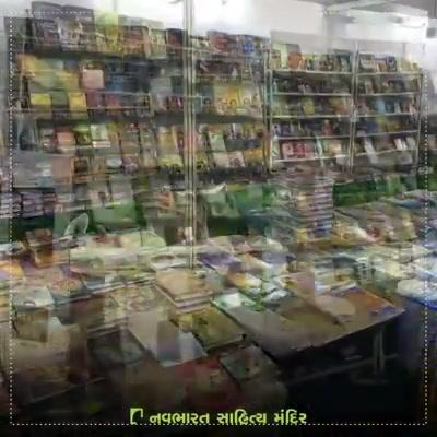 સુરતના વાચન પ્રેમીઓને સહર્ષ આવકારવા અમે તૈયાર છીએ.  પુસ્તક પણ કરે છે પ્રતિક્ષા એક વાંચનારની, જરૂર એને પણ હોય છે વાત સાંભળનારની...  #NavbharatSahityaMandir #Books #Reading #LoveForReading #BooksLove #BookLovers #LiteratureLovers #SuratBookFair