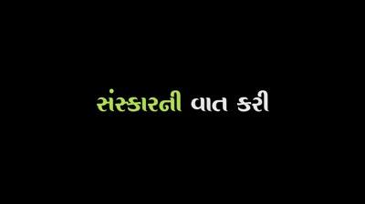 #NavbharatSahityaMandir #Books #Reading #LoveForReading #BooksLove #BookLovers